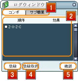 logwin.jpg