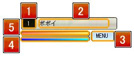 npcm.jpg